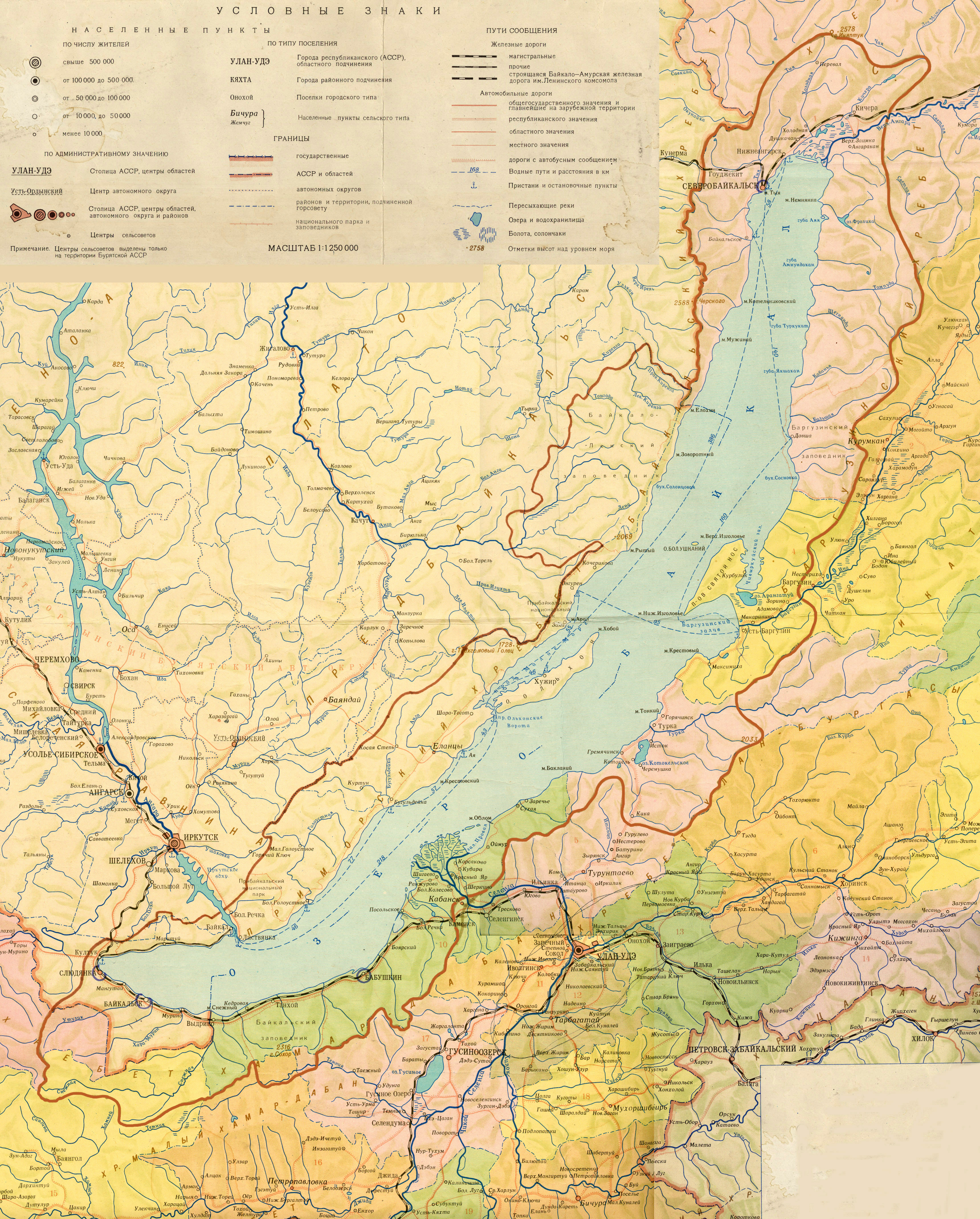 Picture of: Lake Baikal Maps Unesco World Heritage Centre