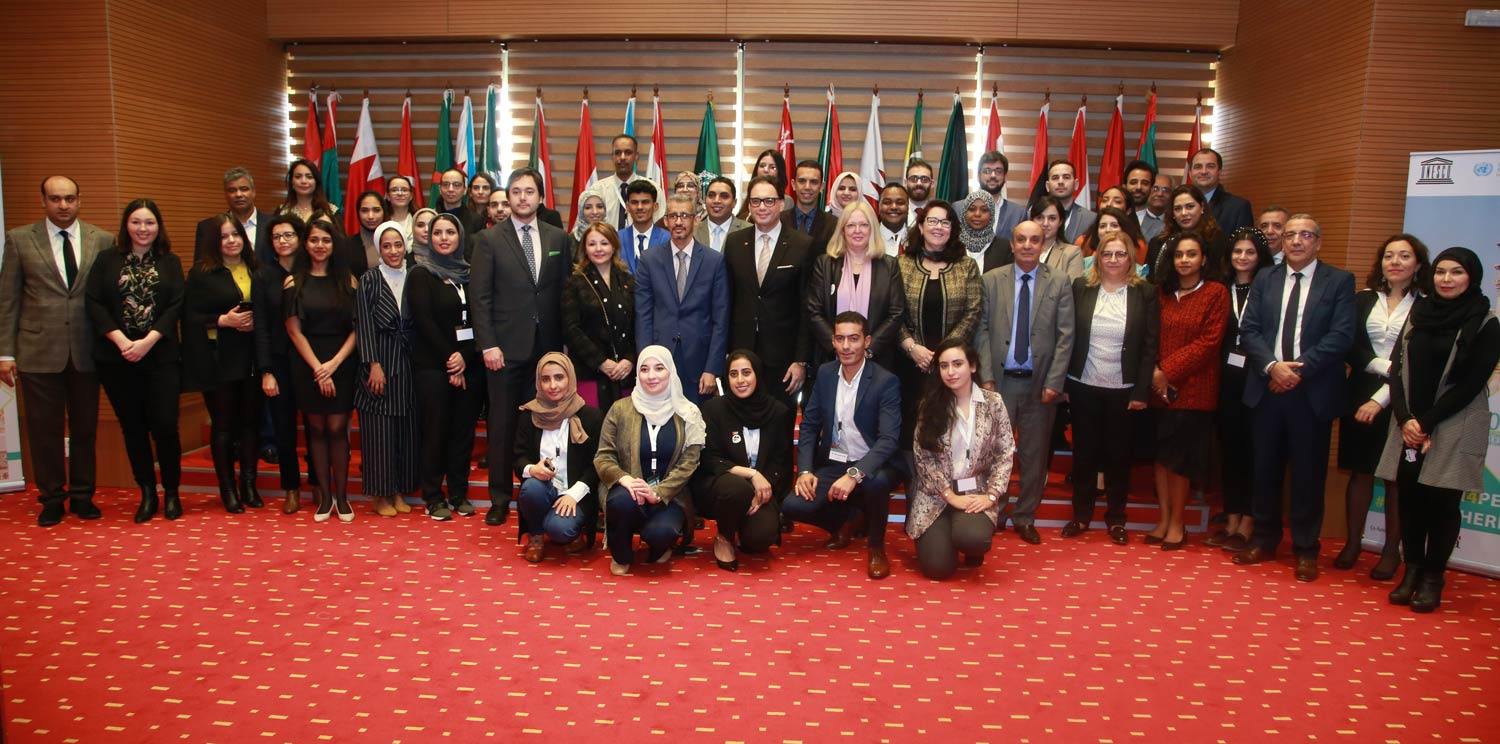 Opening Ceremony of the Arab World Heritage Young Professionals Forum