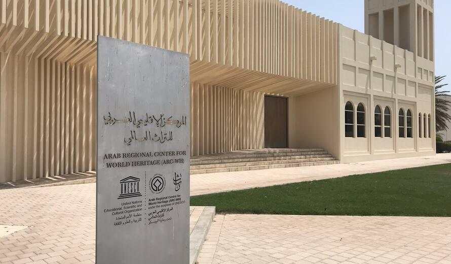 Meilleurs sites de rencontres Bahreïn