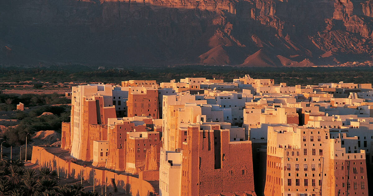 Old Walled City of Shibam - UNESCO World Heritage Centre