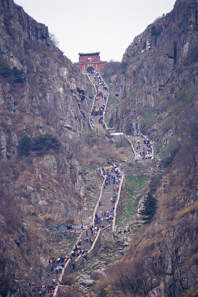 Mount Taishan - UNESCO World Heritage Centre