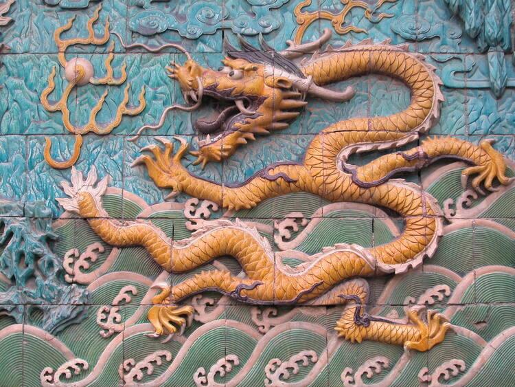 Carte Chine Ming.Palais Imperiaux Des Dynasties Ming Et Qing A Beijing Et A Shenyang