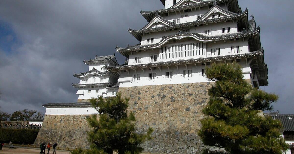 Himeji Jo Unesco World Heritage Centre