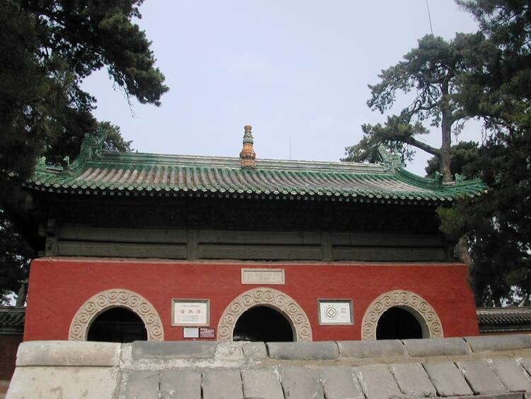 Mountain Resort and its Outlying Temples, Chengde - UNESCO